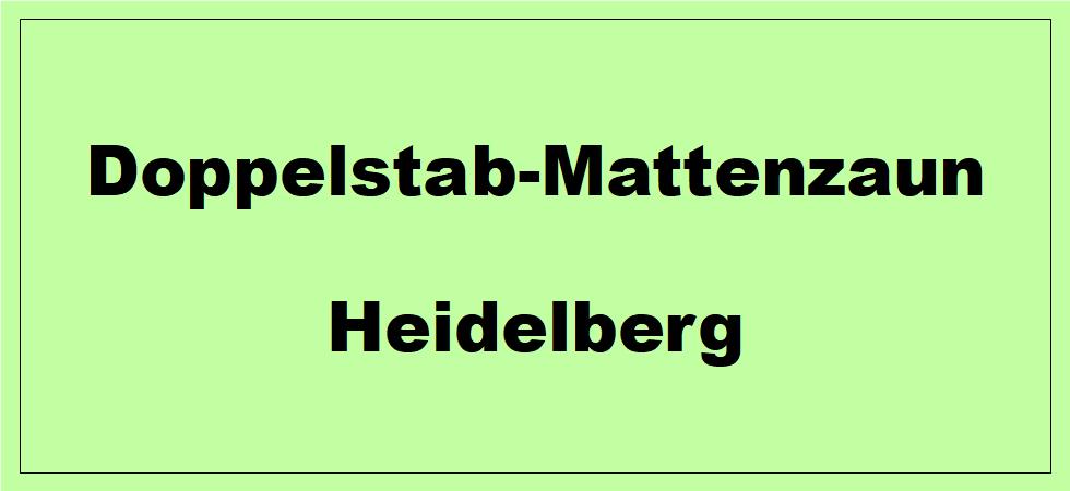Doppelstabmattenzaun + Sichtschutz in Heidelberg Baden-Württemberg preiswert kaufen | Preislisten, aktuelle Angebote, Kaufberatung und Preise für Doppelstabmatten-Zaun...