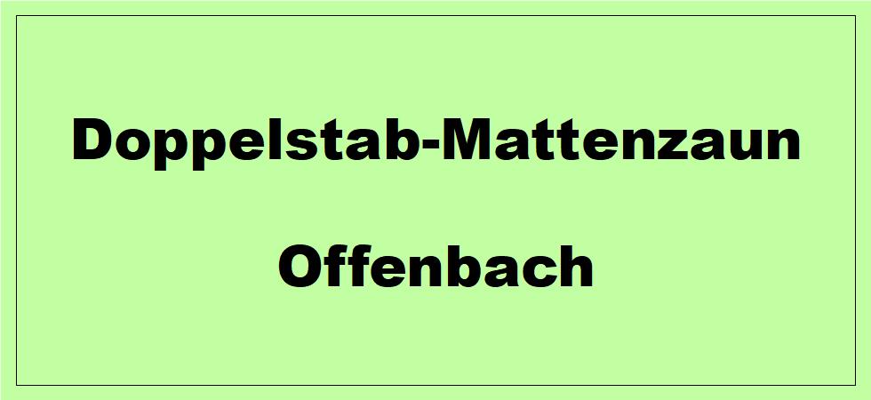 Doppelstabmattenzaun Sichtschutz In Offenbach Am Main Kaufen