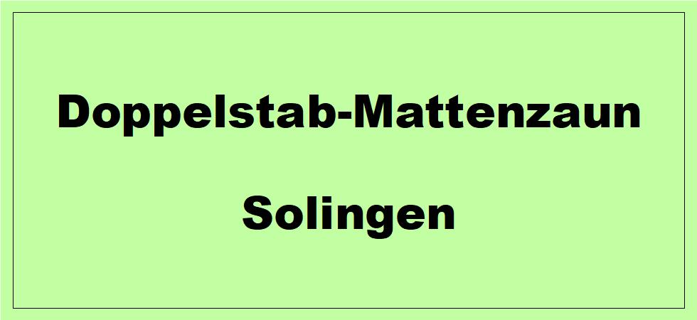 Doppelstabmattenzaun + Sichtschutz in Solingen Nordrhein-Westfalen preiswert kaufen | Preislisten, aktuelle Angebote, Kaufberatung und Preise für Doppelstabmatten-Zaun...