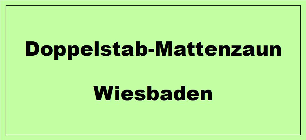 Doppelstabmattenzaun + Sichtschutz in Wiesbaden Hessen preiswert kaufen | Preislisten, aktuelle Angebote, Kaufberatung und Preise für Doppelstabmatten-Zaun...