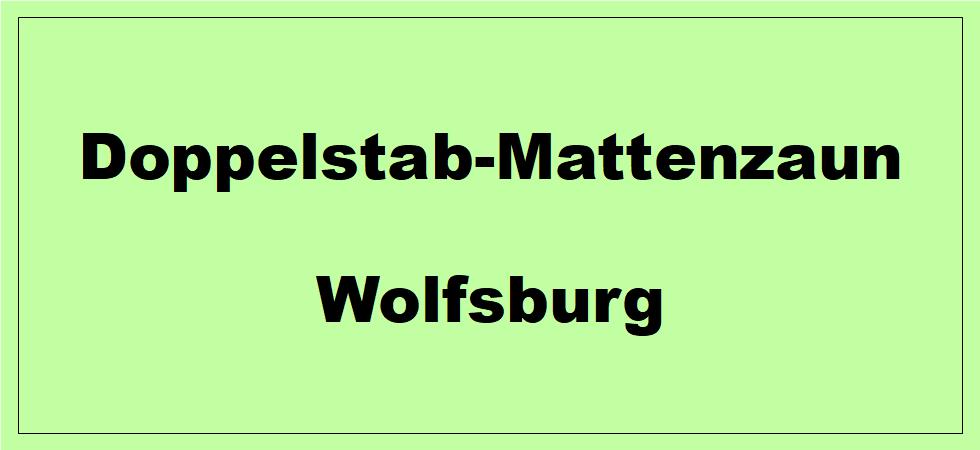 Doppelstabmattenzaun + Sichtschutz in Wolfsburg Niedersachsen preiswert kaufen | Preislisten, aktuelle Angebote, Kaufberatung und Preise für Doppelstabmatten-Zaun...
