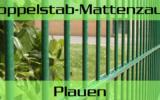 Doppelstabmattenzaun + Sichtschutz in Plauen Sachsen preiswert kaufen | Preislisten, aktuelle Angebote, Kaufberatung und Preise für Doppelstabmatten-Zaun...