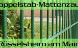 Doppelstabmattenzaun + Sichtschutz in Rüsselsheim am Main Hessen preiswert kaufen | Preislisten, aktuelle Angebote, Kaufberatung und Preise für Doppelstabmatten-Zaun...