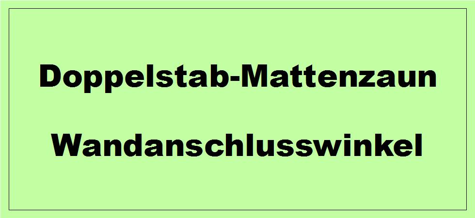 Doppelstabmattenzaun Zubehör Wandanschlusswinkel